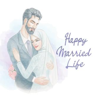 水彩イラストのスタイルでイスラム教徒の結婚式のカップル
