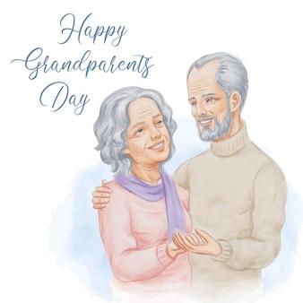 祖父母水彩イラスト