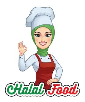 イスラム教徒の少女シェフとヒジャーブ