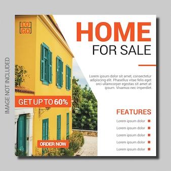 Продажа недвижимости квадратный баннер шаблон