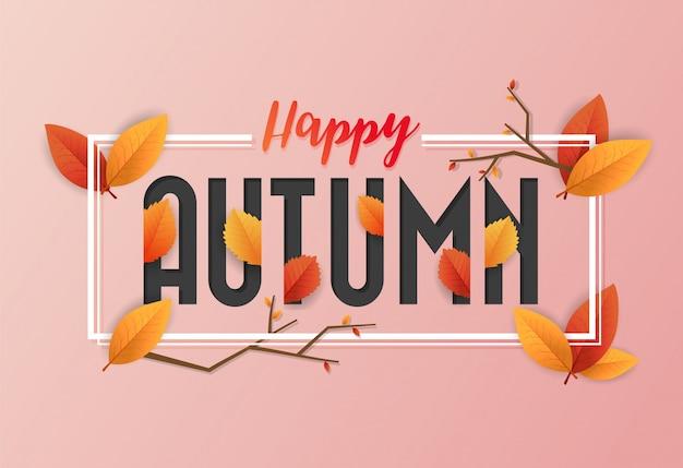 幸せな秋の背景デザイン。重なり合った葉と手紙