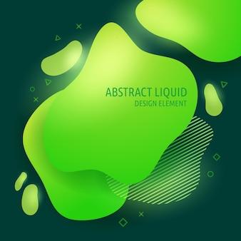 抽象的な現代流れる液体形状デザイン要素