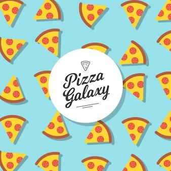 ピザのパターンの背景