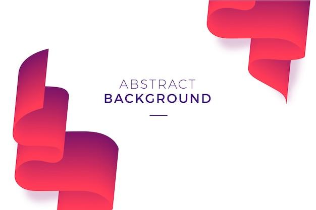 グラデーションの抽象的な背景