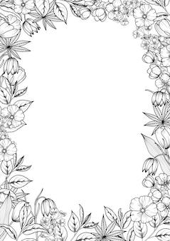 黒と白のビンテージフレーム