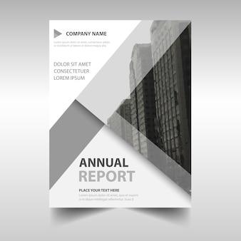 灰色の創造的な年次報告書の表紙テンプレート