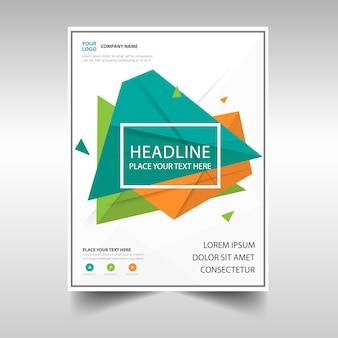 青緑色オレンジクリエイティブ年次報告書の表紙のテンプレート