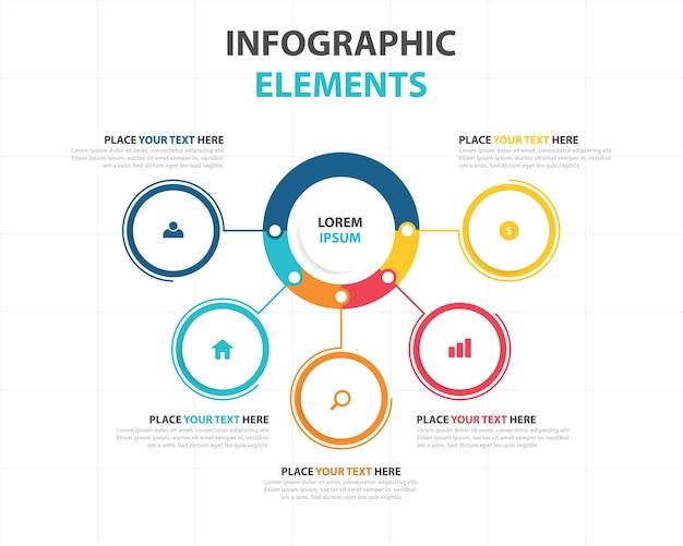 Красочный абстрактный бизнес-инфографический шаблон
