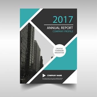 ブルー抽象的な年次報告書のデザインテンプレート