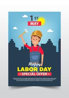 幸せな労働日の漫画ポスター