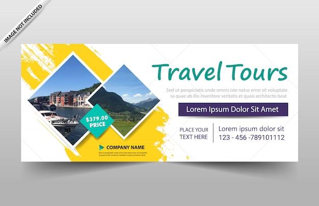 旅行ツアー企業のビジネスバナーのテンプレート
