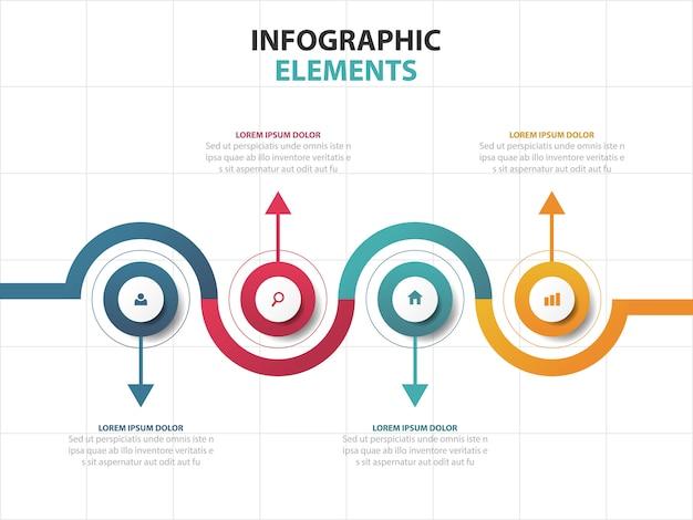 抽象的なカラフルなビジネスインフォグラフィック要素、