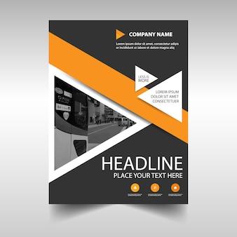 オレンジ色の創造的な年次報告書の表紙テンプレート