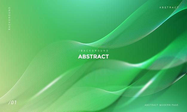 Современная абстрактная зеленая волна фон