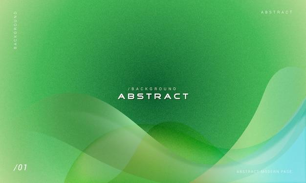 Абстрактный зеленый волнистый текстурированный фон