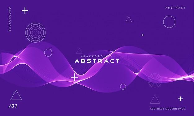 Элегантный фиолетовый фон волны
