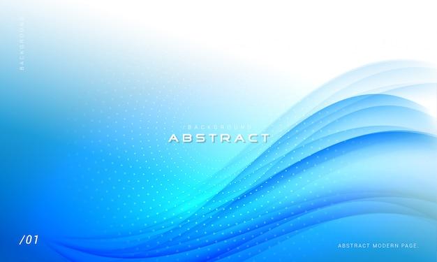 Минималистский элегантный синий фон волны