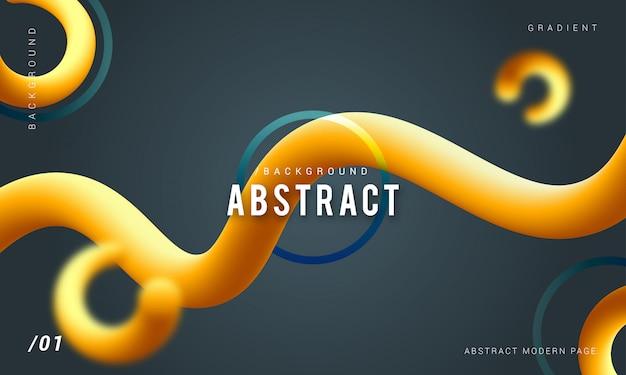 抽象的な動的流体の背景