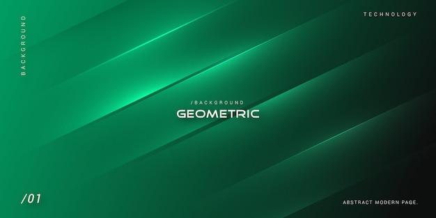 緑のエレガントな暗い幾何学的な背景