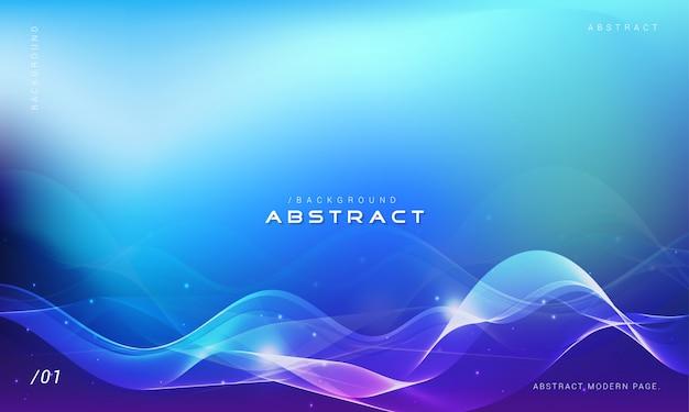 青い活気のある抽象的な光沢のある波背景