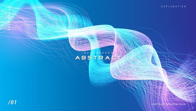 Абстрактный синий и фиолетовый свет волокна фона