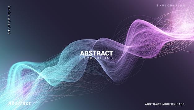 抽象的な粒子光技術の背景