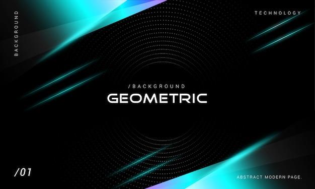 現代技術のネオンの幾何学的な背景