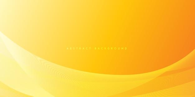 抽象的なオレンジソフトウェーブグラデーションの背景