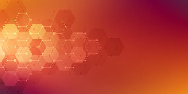 六角形パターン