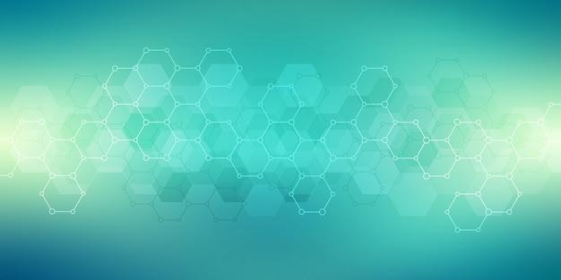 六角形の要素を持つ幾何学的な抽象的な背景。現代の医療背景テクスチャ。