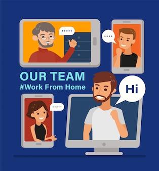在宅勤務。ビデオ会議通話を介して開催されたビジネスチーム会議でのリモート作業。フラットなデザインスタイルのオンライン会議の概念図。