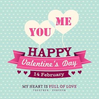День святого валентина пригласительный билет шаблон лента с воздушным шаром в форме сердца