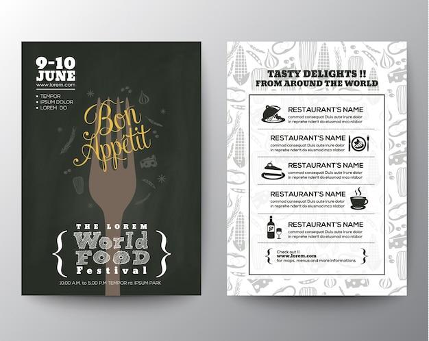 フードフェスティバルのポスター・パンフレットチラシのデザインテンプレート