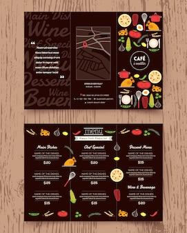 レストランメニューデザインパンフレットテンプレート