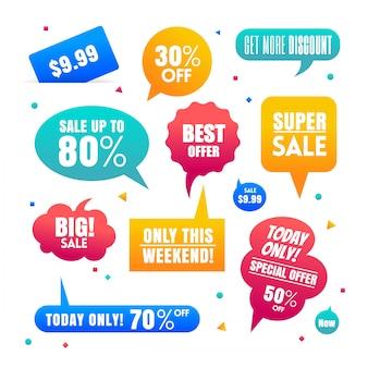 グラデーションカラーの販売タグ用のカラフルなスピーチバブル
