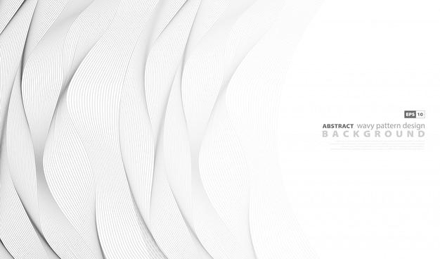 抽象的な側線波状のカラフルなパターンカバーの背景。