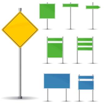 空白の道路標識