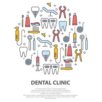 細い線のアイコンが付いた丸の歯科医の概念
