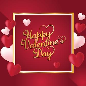 幸せなバレンタインデーロマンチックなグリーティングカード