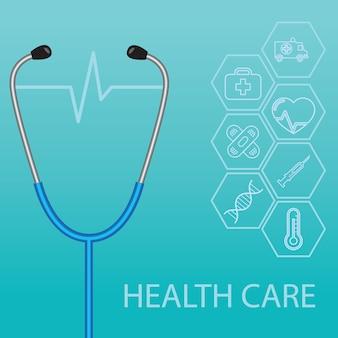 医学、医療、健康、クロス、ヘルスケアの装飾で聴診器とハートビートフラットアイコン