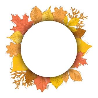 秋の赤と黄色の葉のラウンドフレーム。落ち葉の円。秋のシーズンは丸いセット。