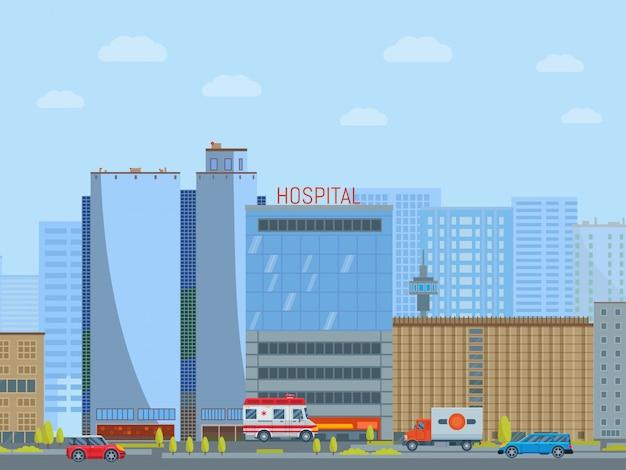 都市病院コンセプトメガロポリスストリートイラスト。臨床医療機関の救急車、町の背景。