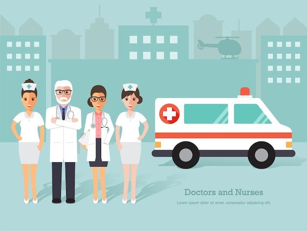 Группа врачей и медсестер и медицинского персонала
