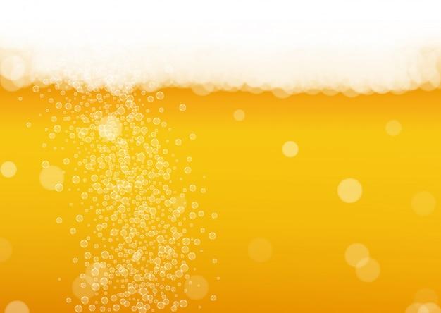ビールの泡。クラフトラガースプラッシュ。オクトーバーフェストの背景。