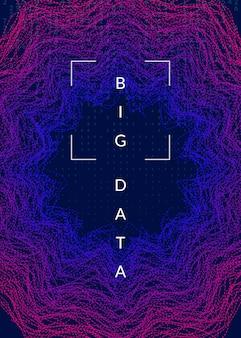 Цифровые технологии абстрактный фон.