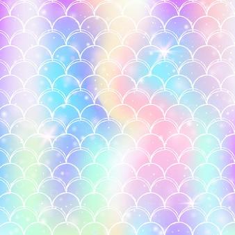 かわいい虹の鱗パターンとプリンセス人魚の背景。