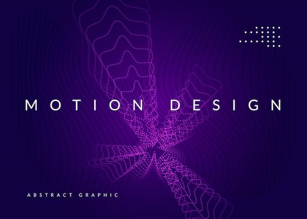 Темно-фиолетовый фон с абстрактными формами