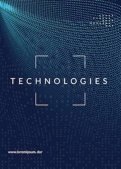 ビッグデータ向けのテクノロジーカバーデザイン