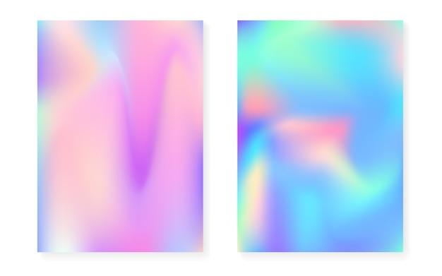 Набор градиентных фонов голограммы