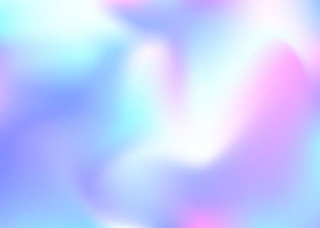Голографический абстрактный фон.